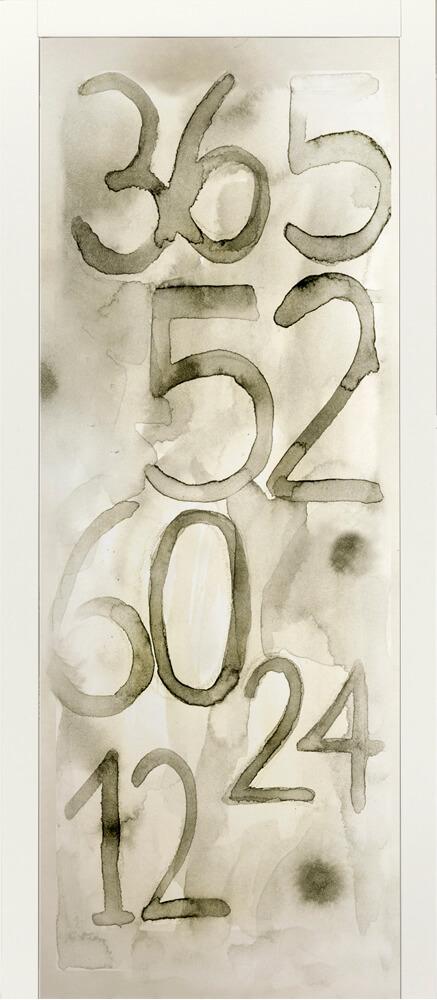 Art. 107A